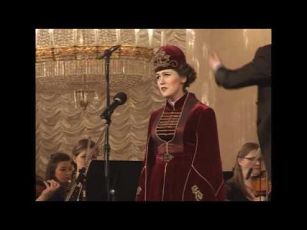 "Embedded thumbnail for Circassian folk song ""Adyif"" perf. by Nafset Chenib and ""Taurida"" International Symphony Orchestra"